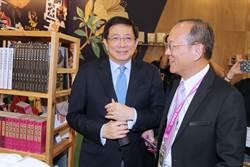 台大邁向國際化 管中閔:策略發展會議中討論
