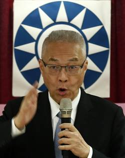 吳敦義:黨內初選不能太早也不能太晚
