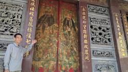 大師潘麗水創作 白河永安宮門神彩繪預計今年修復