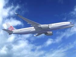 華航第四大股東勞動部 將發函要求考量員工權益