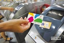 悠遊卡獲准兼營電支 多元支付願景即將實現
