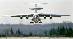 俄國A-100預警機開始試飛 偵察範圍達600公里