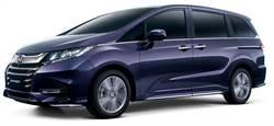 2019年式Honda ODYSSEY 全新到港