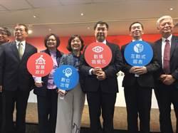 市政有感   台南推「城市儀表板」取代冰冷數據