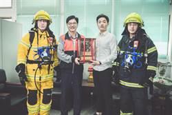 消防替代役男暖心回饋 慨捐230萬元消防搶救裝備