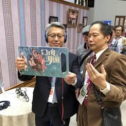 國際書展開跑 中研院長廖俊智推私房書單