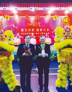 鄭優:中華電策略轉型 啟動