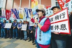 我見我思-罷工究竟是勞資無解 還是政府的不挽留?