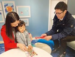 北富銀 幫助孩子管理壓歲錢