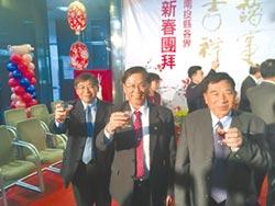 林明溱新願 4產業園區增6000就業機會