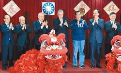 台灣政情-國民黨總統提名 6月決定人選