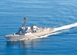 美2艘飛彈驅逐艦 闖美濟礁12浬