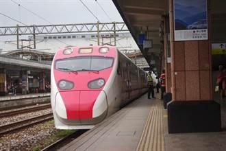 花蓮228連假實名制返鄉列車 14日開放花東縣民訂票