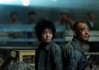 張藝謀新片「後製不及」柏林影展棄賽
