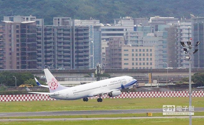 圖為松山機場的班機起飛。(圖/本報資料照片)