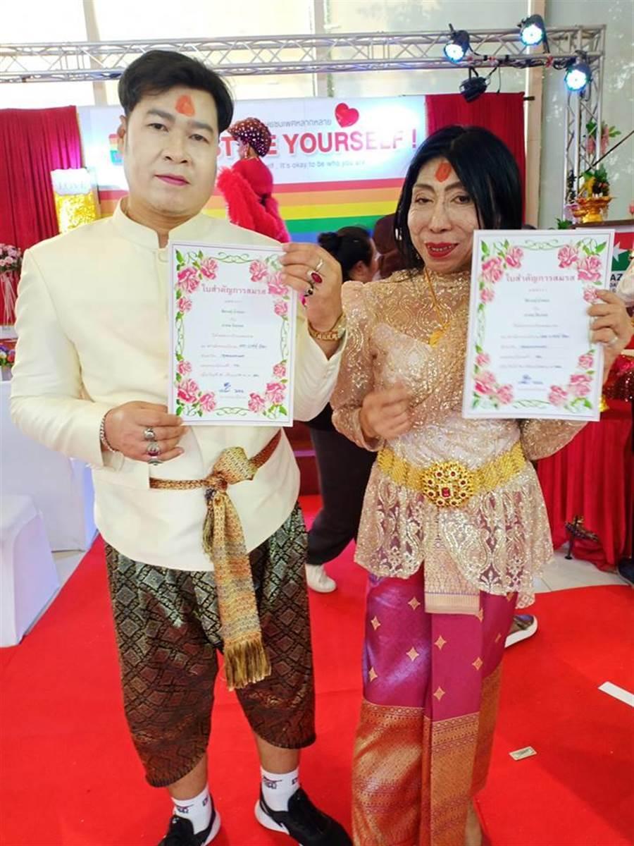 兩人幸福地拿著結婚登記證書(圖/翻攝自臉書/สิตางศุ์ บัวทอง)