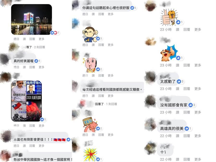 網友臉書留言。(圖/翻攝自臉書「韓國瑜後援會」)