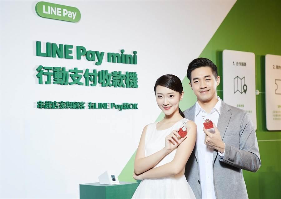 LINE Pay聯名一卡通情人節限定卡,限量5萬2千張,將在 2/14 開放申請。(圖/LINE提供)