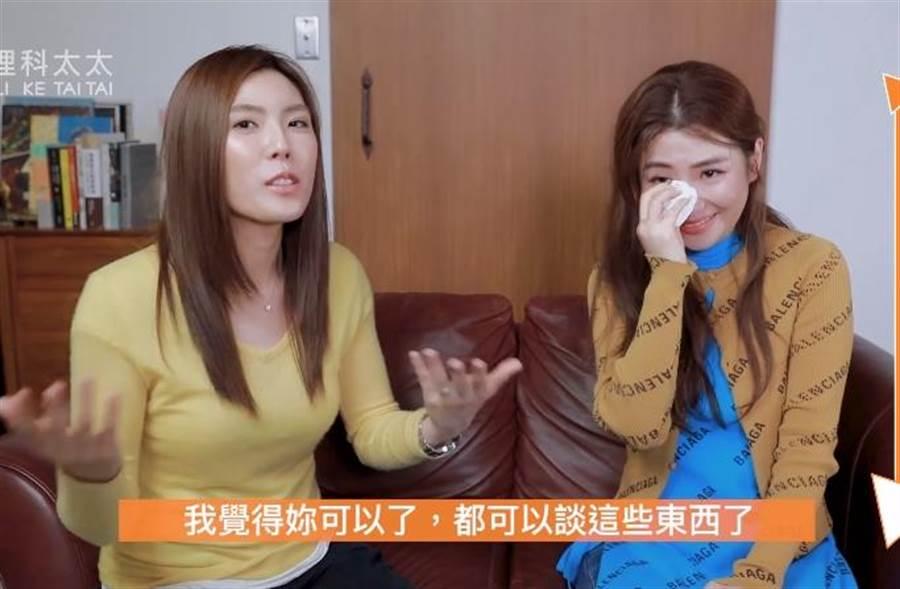 Selina談火吻事件流淚。(圖/翻攝自理科太太 Li Ke Tai Tai臉書)