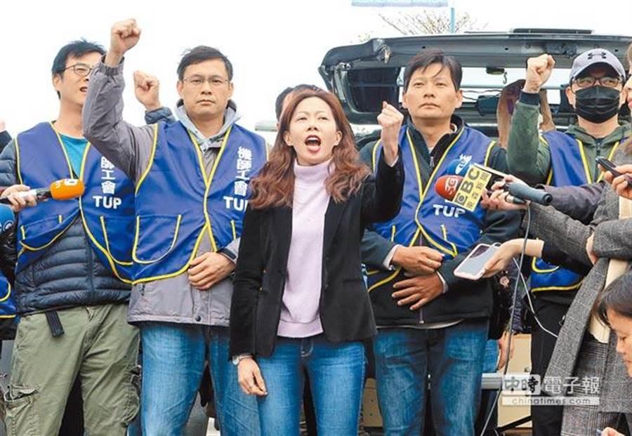 華航機師罷工已進入第5天。(報系資料照)
