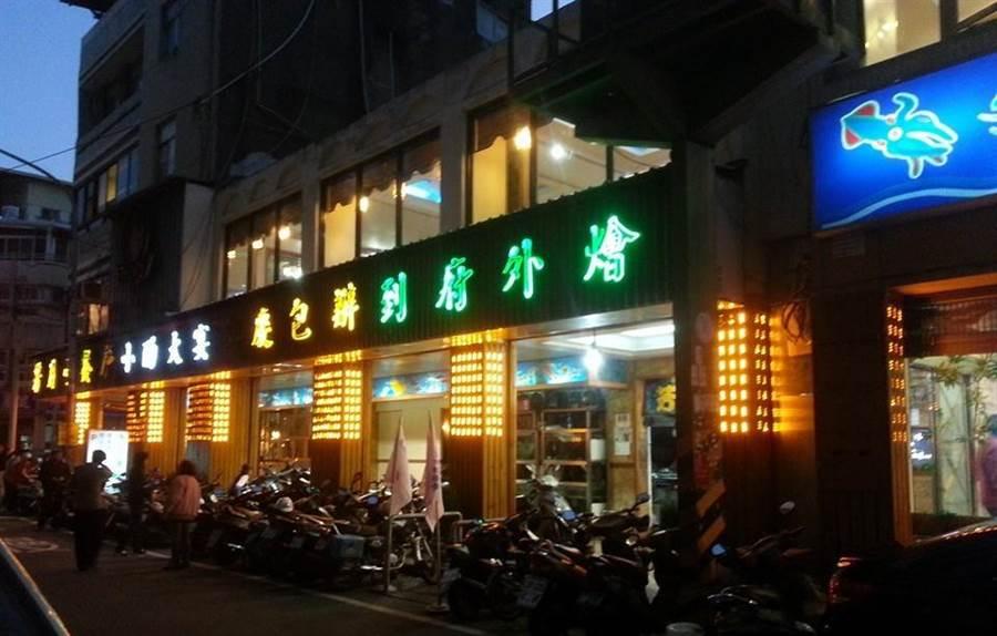 彰化市老字號台菜餐廳芳月亭,經傳月底結束營業。(謝瓊雲翻攝)
