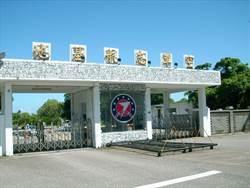 台東志航基地飛彈連 24歲中士上吊身亡