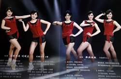 「北韓少女時代」勁敵變了!解放穿背心熱褲性感唱跳