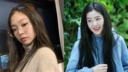 Jennie、Irene背同款狐狸頭托特包秀閨蜜情!