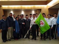 亞洲第一! 新北消防授旗出征2019年全美JEMS緊急救護競賽