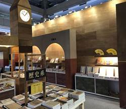 跟朕一起讀冊吧! 故宮大學堂 2019台北國際書展熱鬧開學