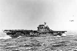 參與轟炸東京 美大黃蜂號航母殘骸南太平洋尋獲