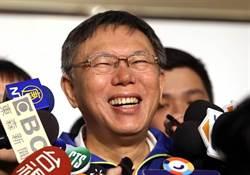 韓國瑜聞「兩岸一家親」偷笑柯P:這是先表達善意