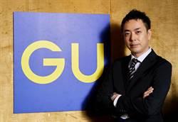 無畏快時尚逆勢!GU今年再展4家店著力在台童裝市場
