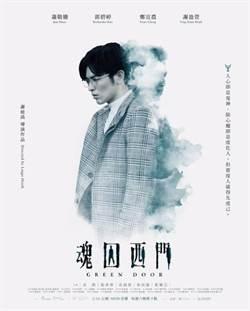 中華電攜公視強攻內容打造首部4K劇