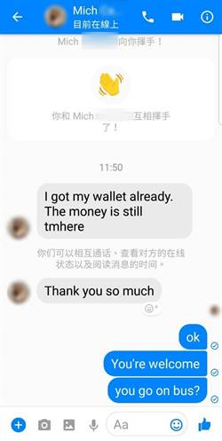 菲籍母女掉錢包求助 感激到與警互加臉書