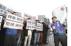 旅行公會譴責罷工 籲華航保障旅客、旅行社權益