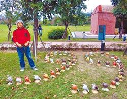 開心鳥 陶瓷公園迎春