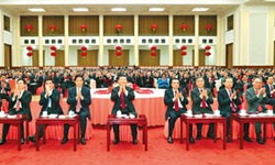 中共去年頒74部黨規 史上罕見