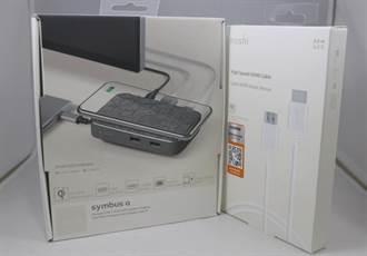[體驗]CES得獎之作Moshi Symbus Q擴充基座 支援無線充電很威