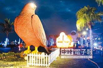 鷹揚豆起 閃耀台灣燈會