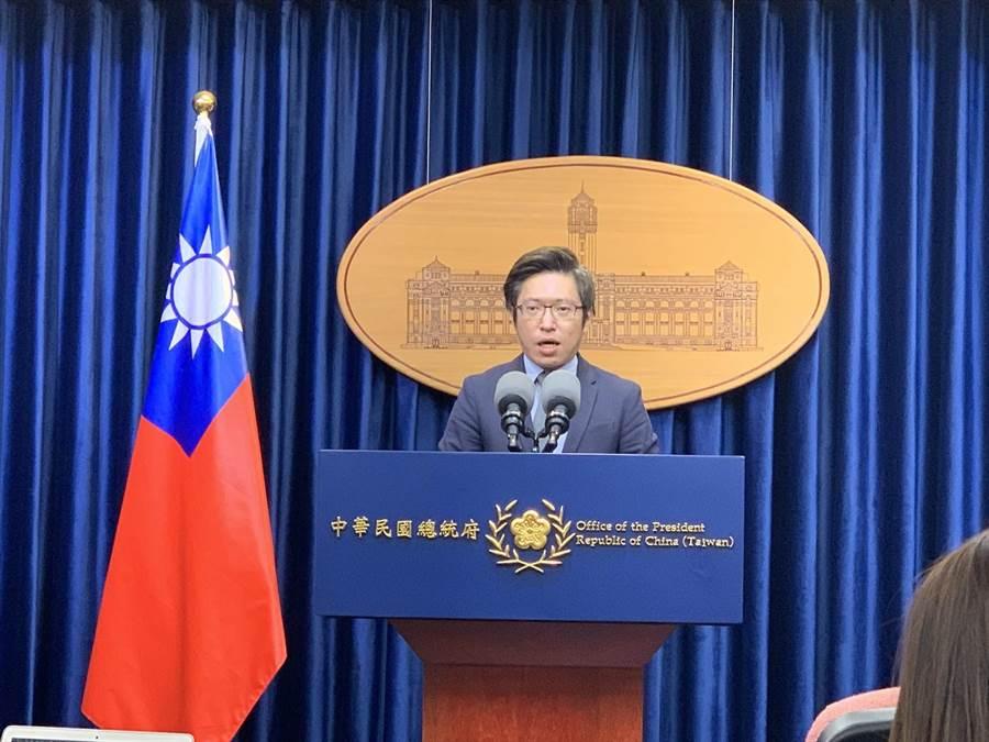 總統府發言人張惇涵。(彭媁琳攝)