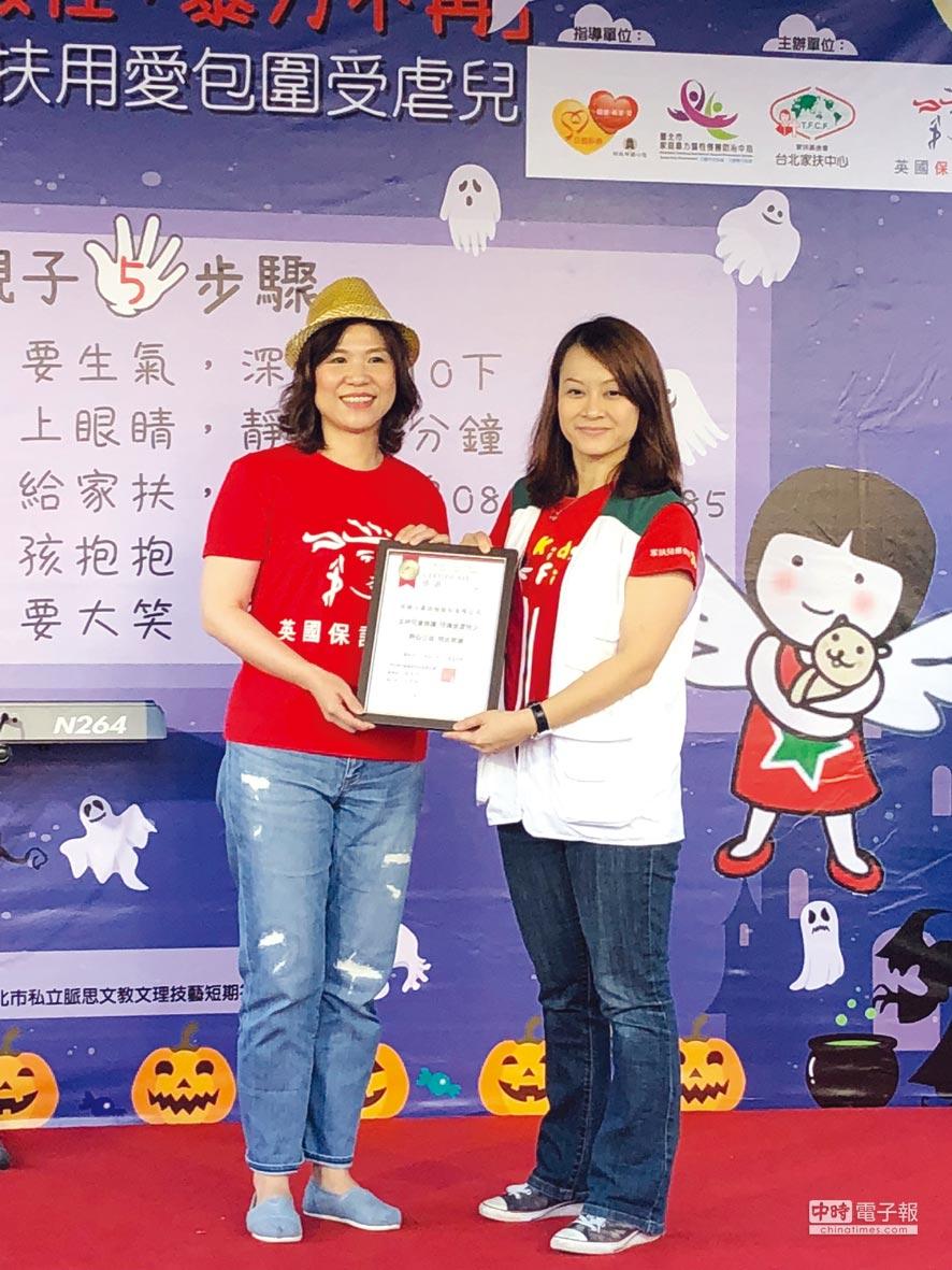 保誠人壽總經理王慰慈(左)代表接受家扶感謝狀。右為家扶基金會社會資源處潘惠珍主任。圖/業者提供
