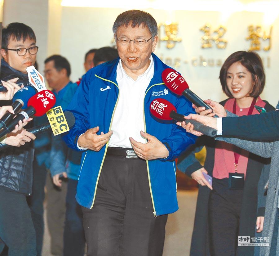 對於無心市政的批抨,台北市長柯文哲12日表示,台北市政穩紮穩打、基本結構做好,不用再去推銷廣告。(陳君瑋攝)