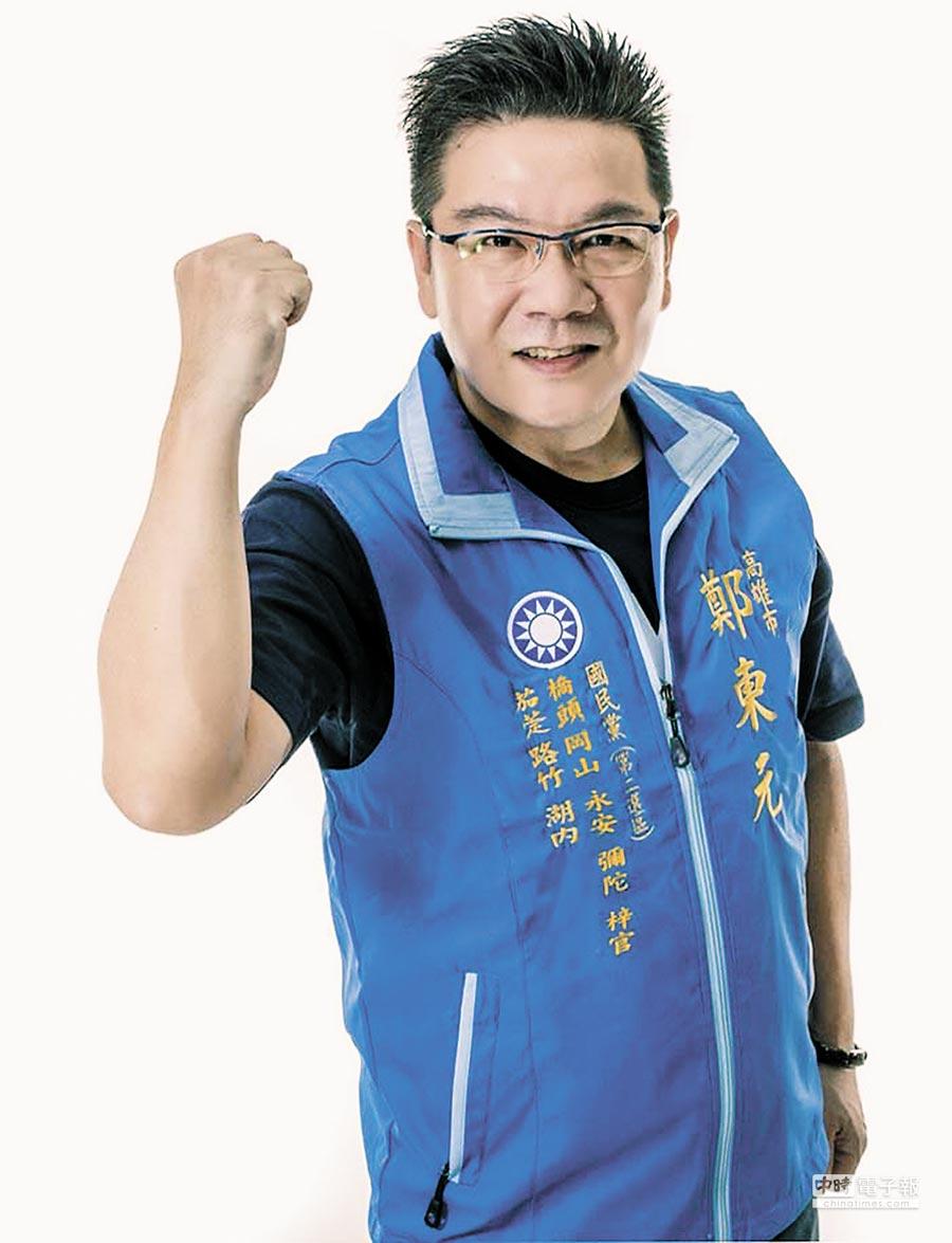 鄭東元宣布參選2020年高雄市第二選區立委選舉。(林雅惠翻攝)