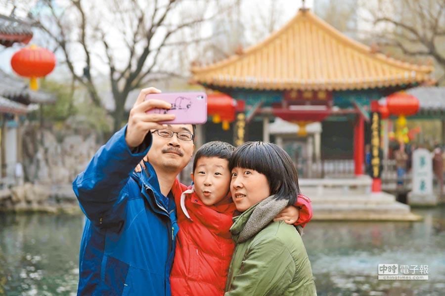 春節期間,一家三口在濟南「天下第一泉」泉畔旅遊自拍。(新華社資料照片)