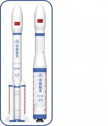 陸研固液結合運載火箭 2020首飛