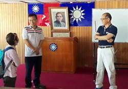 屏東縣國民黨部大樓被法拍 黨部找金主要買回