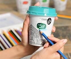咖啡塑膠杯蓋沒路用?網曝隱藏功用「超專業!」