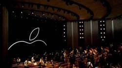 蘋果3/25推出影音訂閱服務再獲印證 請來好萊塢大咖站台