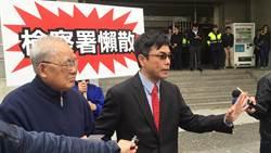 79歲老校長被詐380萬遲未開庭 兒地檢署剃頭抗議